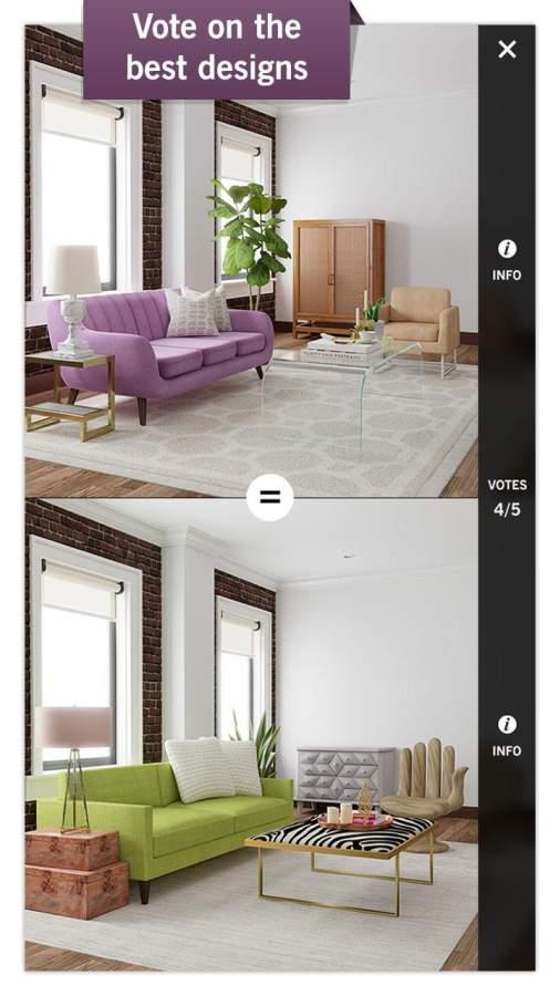 家园设计截图4