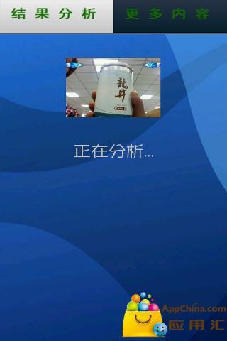 糖果彩平台下载安装Store引导