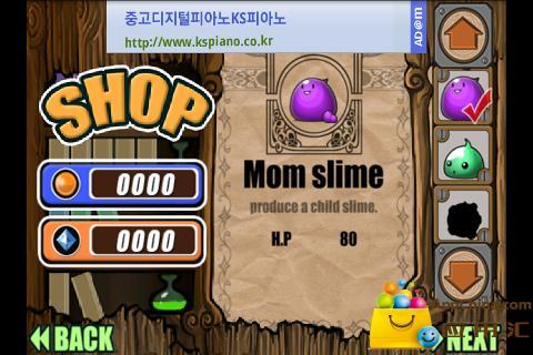 玩免費策略APP 下載泥娃娃大战蘑菇 app不用錢 硬是要APP