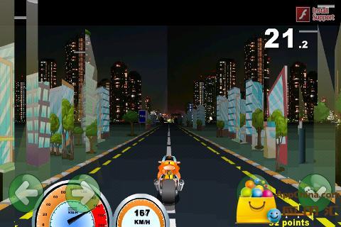 街头摩托截图2