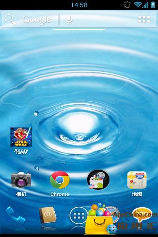 玩免費個人化APP|下載水液动态壁纸 app不用錢|硬是要APP