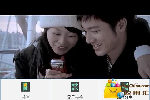 玩媒體與影片App|JT视频播放器免费免費|APP試玩