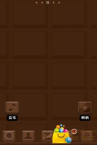 宝软主题-我爱巧克力