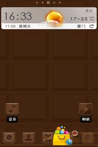 玩工具App|宝软主题-我爱巧克力免費|APP試玩