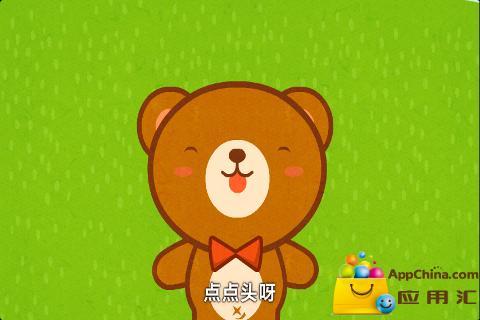 儿歌洋娃娃和小熊跳舞V1.0 益智游戏 应用汇PC版