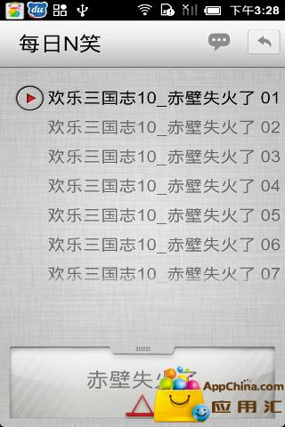 凤凰乐听 媒體與影片 App-愛順發玩APP
