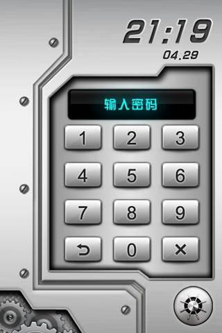 数字密码锁截图0
