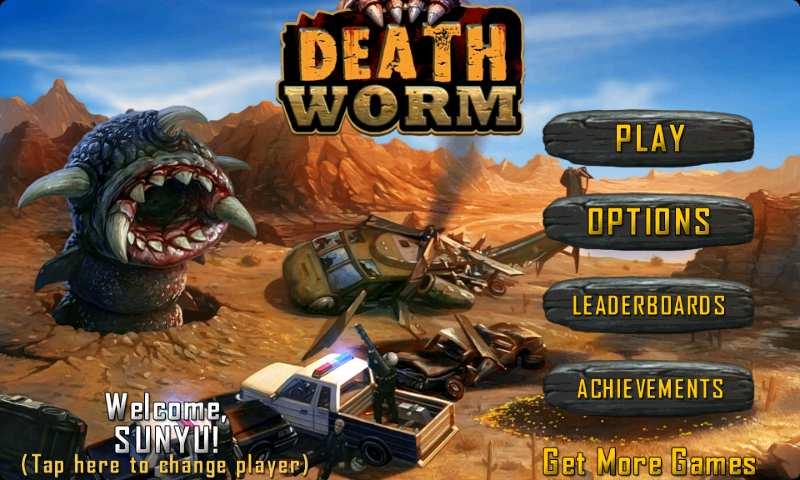 死亡巨虫截图1