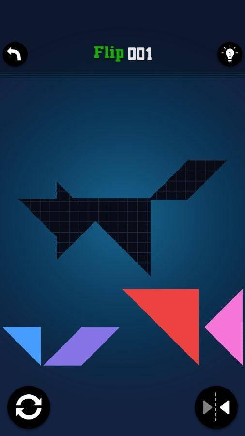 七巧板王:tangram截图1