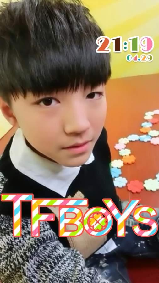 TFBOYS-王俊凯截图2