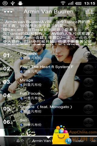 【免費媒體與影片App】迷幻舞曲-APP點子