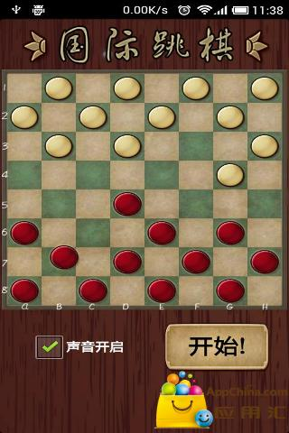 玩免費棋類遊戲APP|下載国际跳棋 app不用錢|硬是要APP