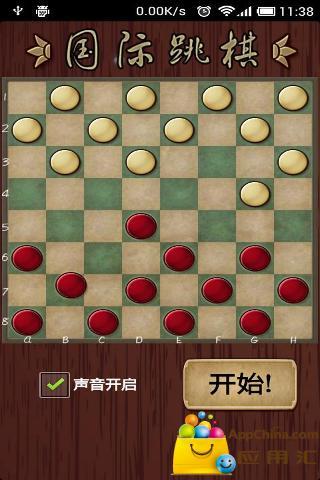 CYDIA for iOS8 軟體@ 瘋先生:: 痞客邦PIXNET ::