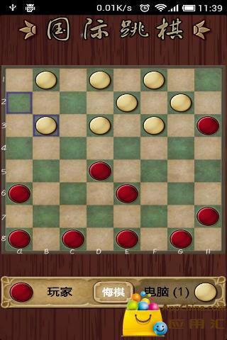 【免費棋類遊戲App】国际跳棋-APP點子