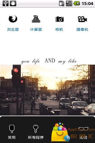 YOO主题-我爱你得生活截图1