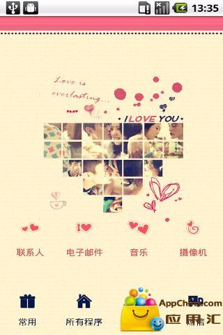 YOO主题-因为爱情之爱的拼贴