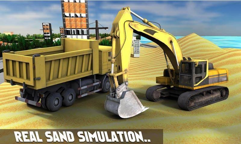砂挖掘机模拟器3D截图2
