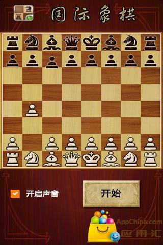 chess (西洋棋): 如何下西洋棋: 規則和基本策略
