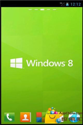 桌面主题 win8风格3.2