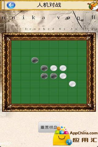 经典黑白棋|玩棋類遊戲App免費|玩APPs