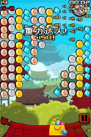 【免費動作App】超级忍者-APP點子