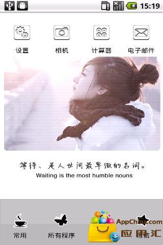 YOO主题-纯白语录