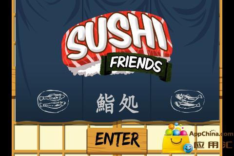 壽司之戰[免費] - 癮科技App