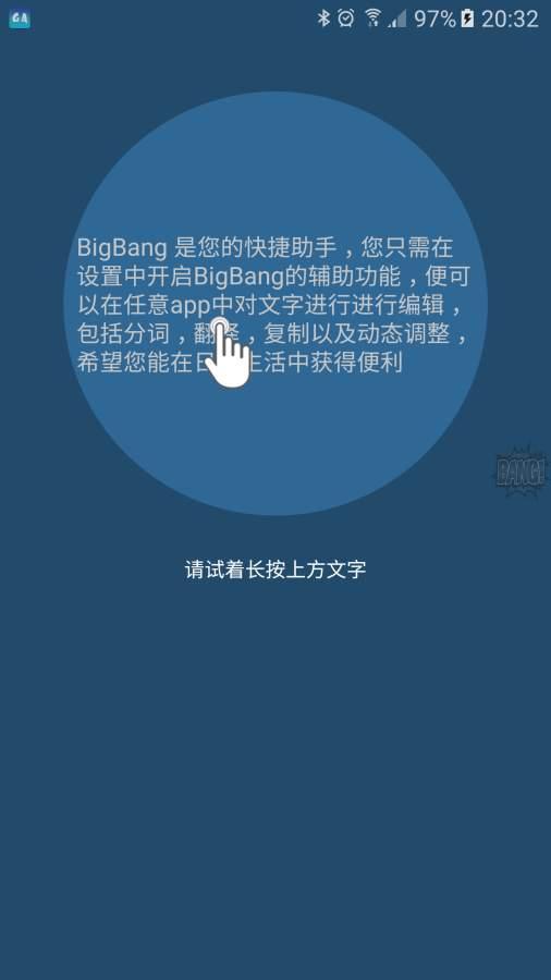 锤子BigBang_XP专版