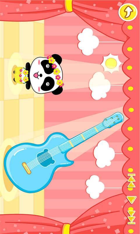 宝宝乐器截图1
