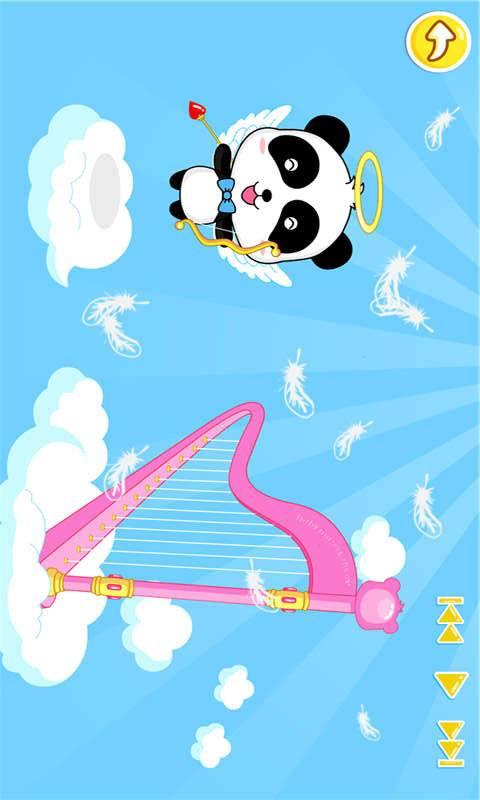 宝宝乐器截图3