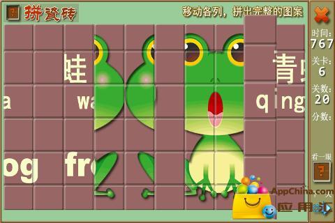 动脑集/儿童多元智力开发学习益智游戏专集截图2