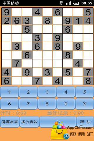 Sudoku on the App Store - iTunes - Apple