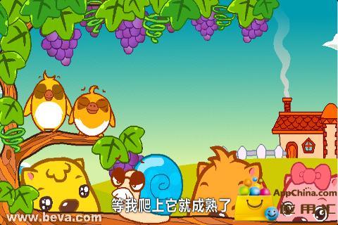儿歌蜗牛与黄鹂鸟