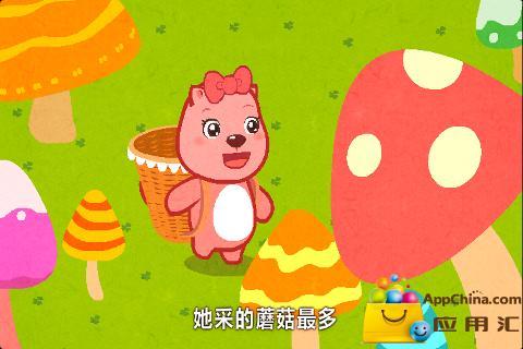 【免費媒體與影片App】儿歌采蘑菇的小姑娘-APP點子
