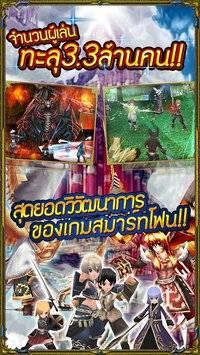 IRUNA Online -Thailand-截图0