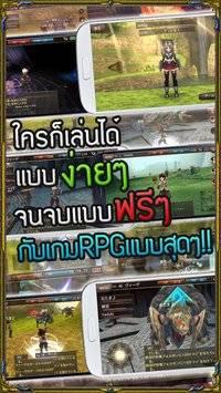 IRUNA Online -Thailand-截图1