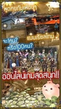 IRUNA Online -Thailand-截图3