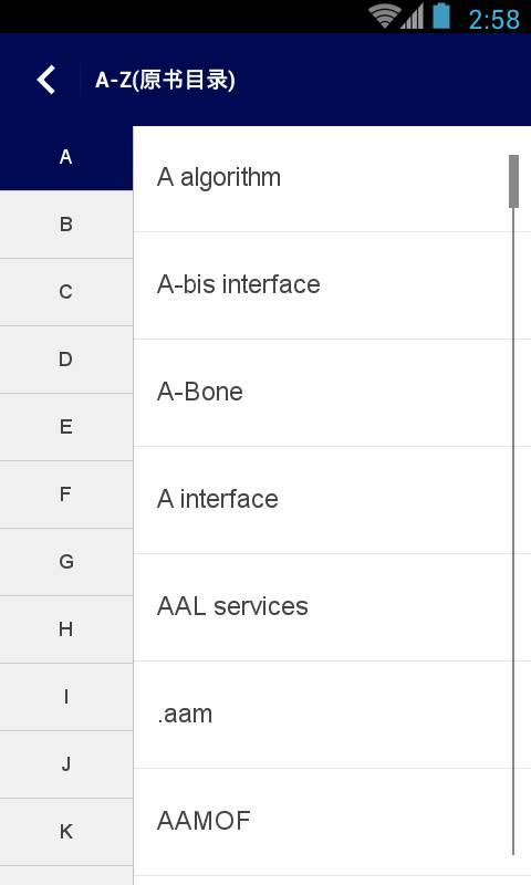 计算机英语词典截图4