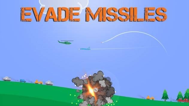Atomic Bomber Fighter截图1