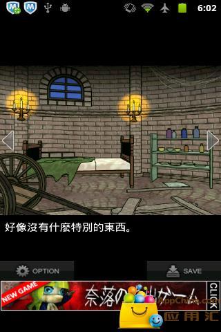 逃脱游戏:空无一人的监牢截图2