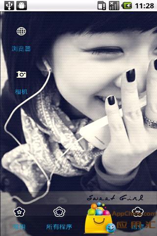 YOO主题-乐活女孩截图0