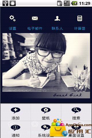 YOO主题-乐活女孩截图3