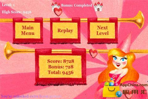 玩免費益智APP|下載拉梅城堡 app不用錢|硬是要APP