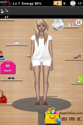 时尚女孩截图2