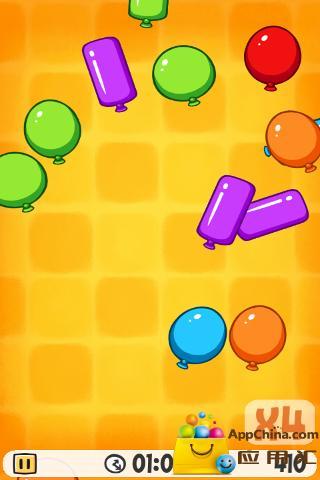 气球派对截图2