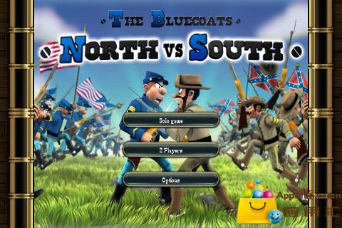 南北士兵大决战截图3