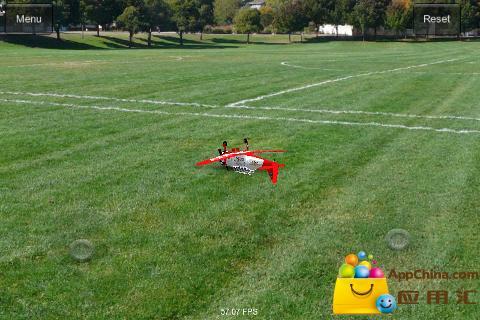 模拟遥控飞机截图4