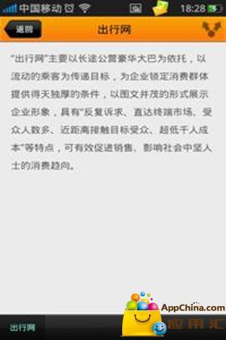 BBC中文網改版啟事 - BBC.com