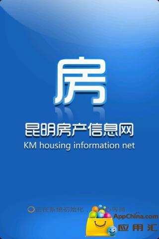 昆明房产信息网
