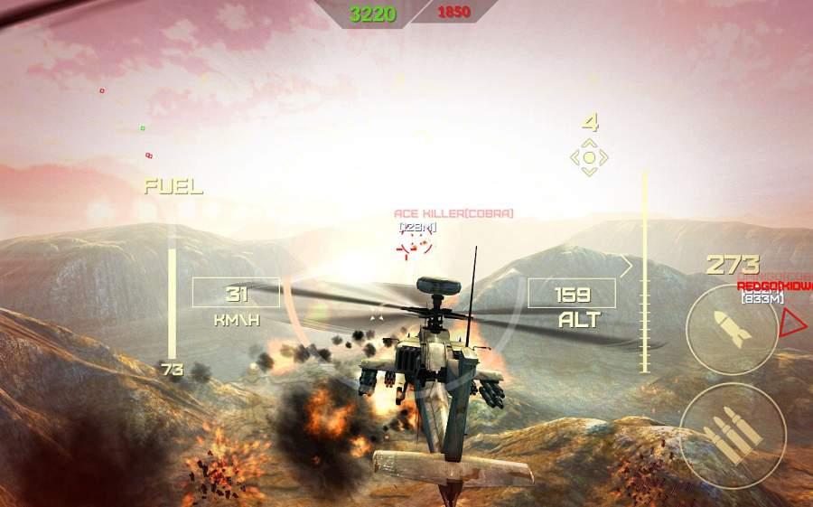 世界级武装直升机截图1